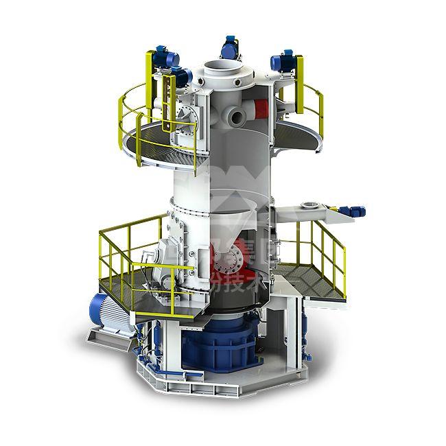 zeolite vertical mill