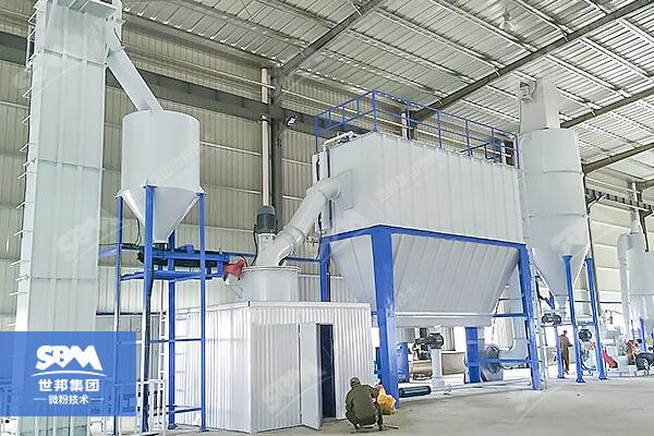 ultra fine grinding mill,ultrafine grinding mill