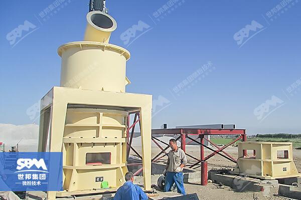 superfine girnding mill site