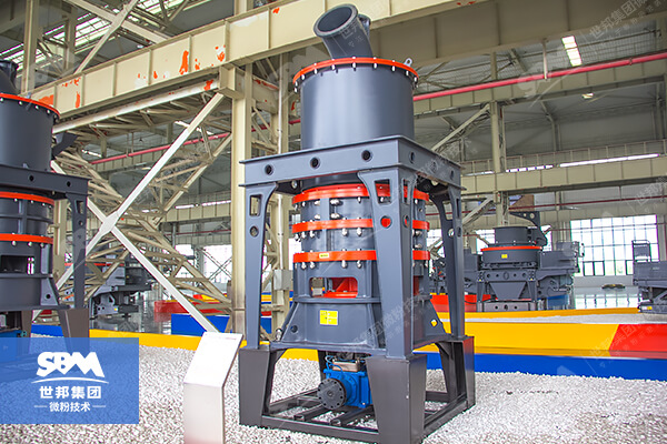 Fluorite Fine Powder Grinding Mill
