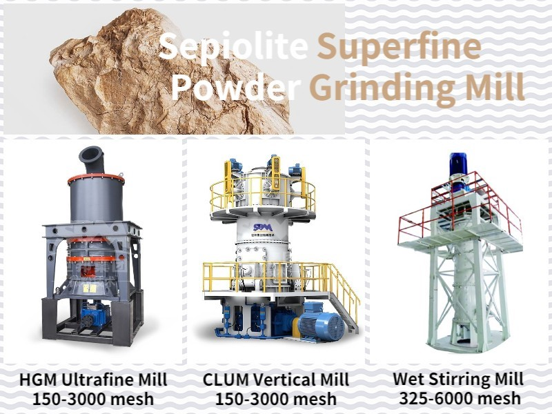 Sepiolite Superfine Powder Grinding Mill